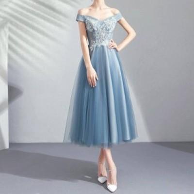オフショルダー ロングドレス 刺繍 レース チュールスカート Aライン レディース レディース フォーマル 結婚式 お呼ばれ ドレス 20代 30