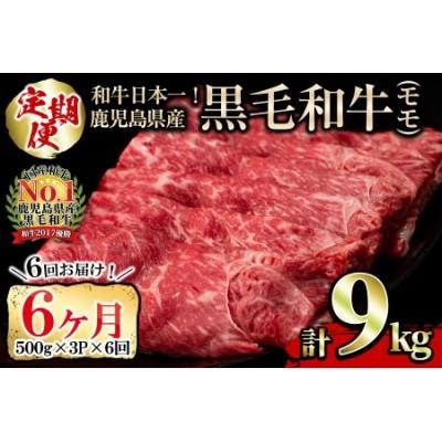 t015-001 【スポーツ応援企画】赤身肉定期便6ヶ月!!