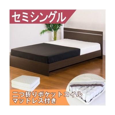 ベッドフレーム ベッド おしゃれ セミシングル デザインパネルベッド ホワイト セミシングル 二つ折りポケットコイルスプリングマットレス付き