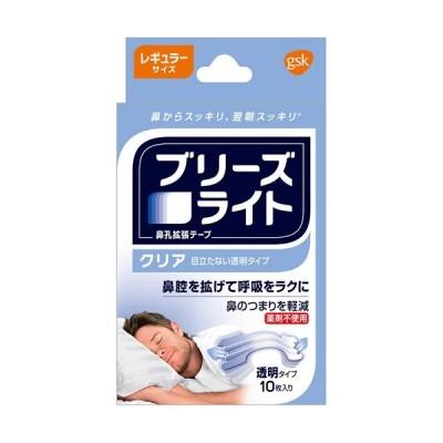 【あわせ買い2999円以上で送料無料】ブリーズライト 鼻孔拡張テープ クリア 透明 レギュラー 10枚