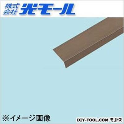 光モール アルミアングルALB 5×20×1×1000(mm) ブロンズ NO1215 1本