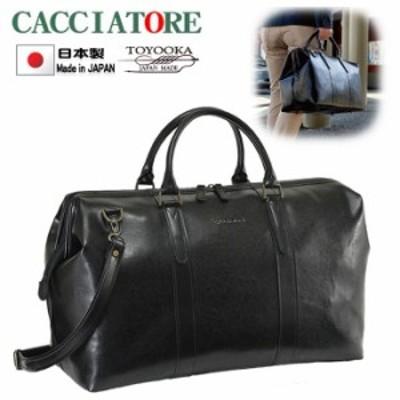 ボストンバッグ トラベルバッグ 旅行鞄 日本製 メンズ レディース 2~3泊対応 ダレスタイプ 大容量 湿式合皮 CACCIATORE #10448 ゴルフ