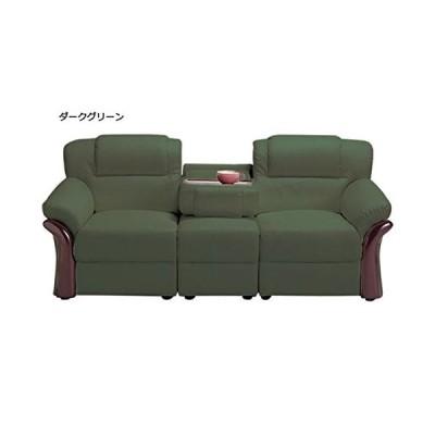 本革木飾り付き省スペースソファー 3人掛け 分割式 テーブル/肘付き ダークグリーン(緑) ds-1627721