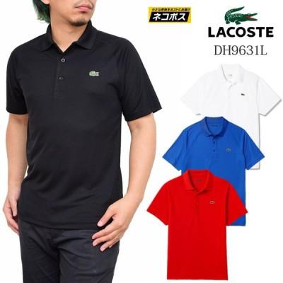 ラコステ LACOSTE ポロシャツ 半袖 メンズ テクニカルピケテニスポロシャツ DH9631L [M便 1/1]  正規取扱店