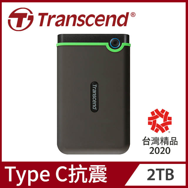 Transcend 創見 2TB StoreJet 25M3C 軍規防震2.5吋Type C行動硬碟-太空灰