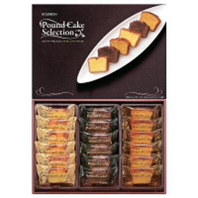 ブルボンブルボン パウンドケーキセレクションPS-10 1箱