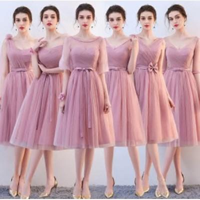 ナイトドレス ワンピース 上品 クオリティー ミモレ丈 食事会 お呼ばれドレス 結婚式・二次会に最高 6タイプ ピンク色