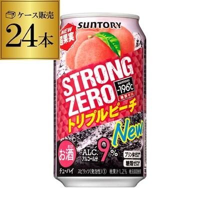 サントリー -196℃ ストロングゼロ トリプルピーチ350ml缶 24本 1ケース(24缶) チュ