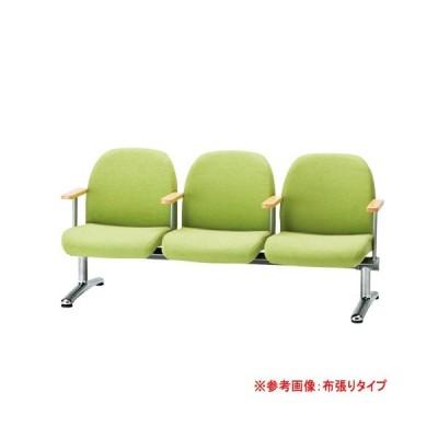 【法人限定】 ロビーチェア 3人用 ベンチ 抗菌 防汚 肘付き シンプル カラフル 椅子 チェア ロビー オフィス  LA-3AL
