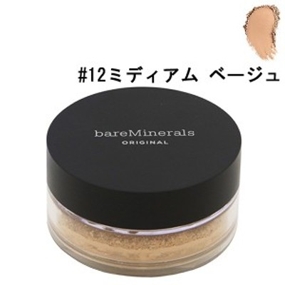 BAREMINERALS ベアミネラル オリジナル ファンデーション (SPF15 PA++) #12 ミディアム ベージュ 8g 化粧品 コスメ