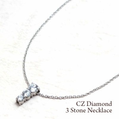 [シルバー925] CZダイヤ (キュービック ジルコニア)  3ストーン プチペンダント 日本製