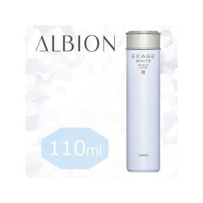 -ALBION- アルビオン エクサージュホワイト ホワイトアップ ローション II 110ml