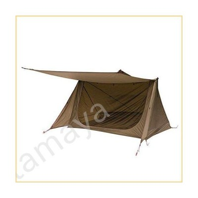GDS Double Tent, Ultra-Light Shelter for 1-2 People, Suitable for Jungle and Survival, Camping, Hunting and Hiking, Rainproof, Mosquito-Proo