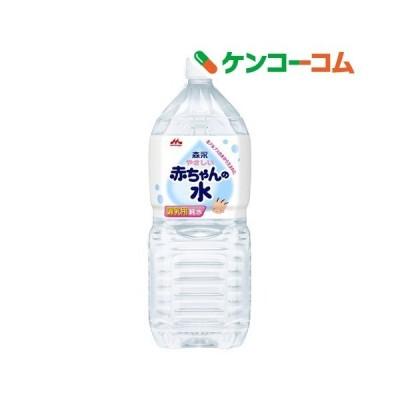 森永 やさしい赤ちゃんの水 ( 2L*6本入 )