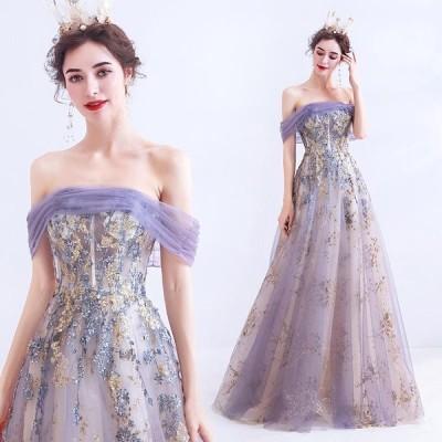 イブニングドレス ロングドレス  Aライン カラードレス パーティードレス 結婚式 ウェディングドレス 二次会ドレス 大きいサイズ 演奏会 お花嫁ドレス 姫系