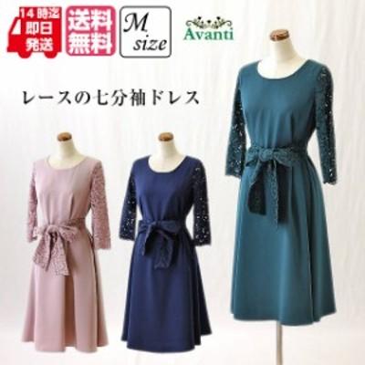 パーティードレス543 結婚式 ワンピース 袖付き 袖あり フォーマルドレス 紺 緑 ピンク 送料無料 即日発送 上品 大人