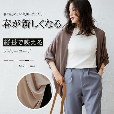 高品質スリーブニットシャツ/トップス/ニット無地/スプライス/リラックス/韓国レディースファッションカットソー