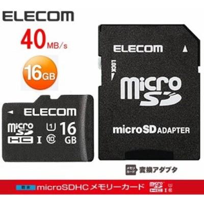 16GB エレコム microHCカード 16GB UHS-I対応 class10 変換アダプタ付 スマートフォン&タブレット最適 MF-DMR016GUL 防水仕様