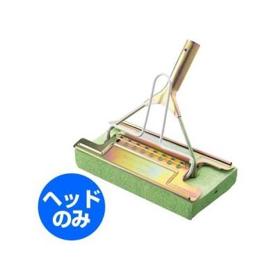 シルバーワイパー ワイドタイプ ガラス清掃用スポンジ ( 窓掃除 壁清掃 コンドル )