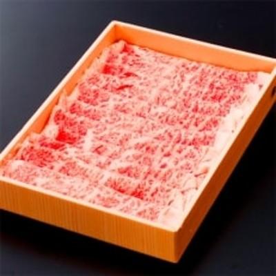茨城県産高級黒毛和牛【常陸牛】ロース肉 約600g