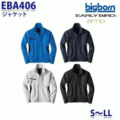 BIGBORN EBA406 ジャケット SからLL ビッグボーンアーリーバードBG21EB