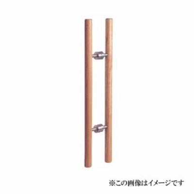 丸喜金属本社 MARIC タモウッド 秋田ハンドル W-326 300 /1組
