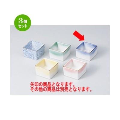 3個セット 珍味 和食器 / 角型珍味入コバルト吹 寸法:5.7 x 5.7 x 3.7cm