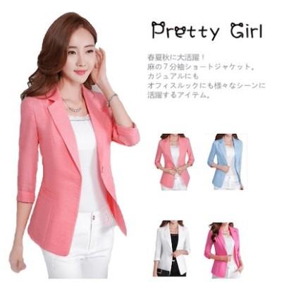 レディース テーラード ジャケット 7分袖 ショート ブレザー オフィス 通勤 スーツ フォーマル エレガント カジュアル S -5XL 5色【送料無料】高品質の韓版 女性の 2020無料で新型の
