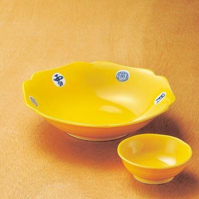和食器 黄釉雪月花 鉢 18.5×4.5cm うつわ 陶器 おしゃれ おうち