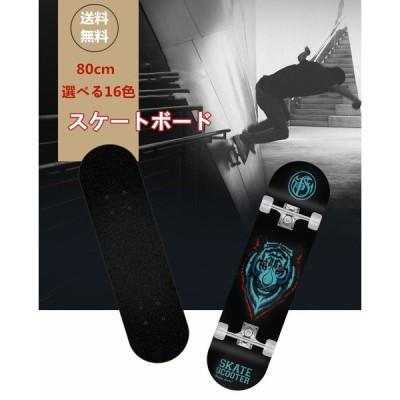 スケートボード スケボー 木製 ハードメープル 楓木製 おしゃれ 80cm 約3kg 耐荷重120kg 16色 カラフル Panni