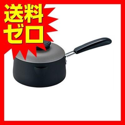 だんらんグルメ お弁当片手天ぷら鍋 16cm SH5394
