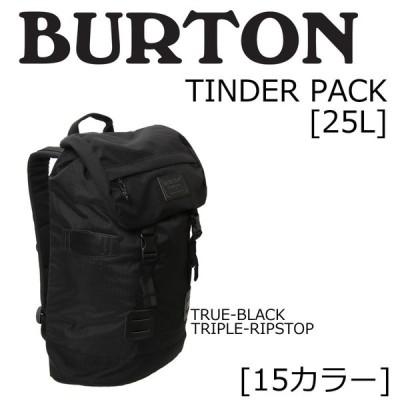 BURTON バックパック TINDER PACK ティンダーパック 25L バートン 鞄  リュック
