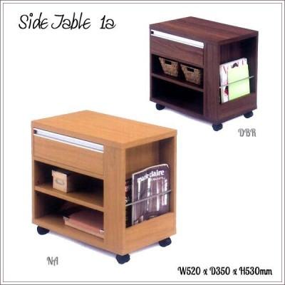 サイドテーブル ソファー ベッドサイドテーブル 引出1段
