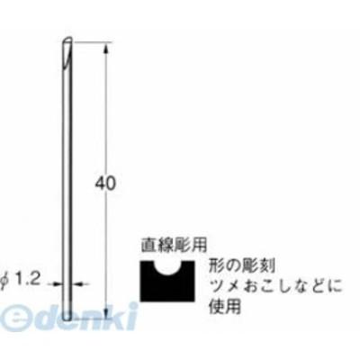 日本精密 [Q6051] 超硬タガネ 1本 Q6051