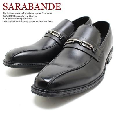 SARABANDE/サラバンド 6917 日本製本革ビジネスシューズ ビットスリッポン 衝撃吸収/外羽/革靴/仕事用/メンズ/大きいサイズ対応 28.0cmまで/キングサイズ/5%OFF