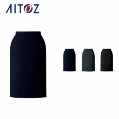 AZ-HCS9550 アイトス スカート | 作業着 作業服 オフィス ユニフォーム メンズ レディース