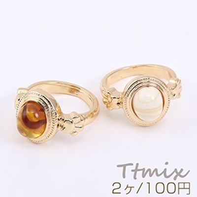 ファッションリング 指輪 オーバルA 樹脂貼り ゴールド【2ヶ】