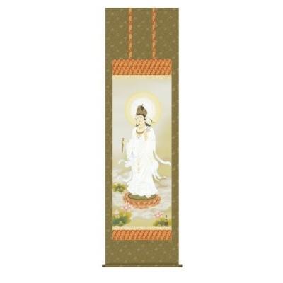 掛け軸 掛軸 純国産掛け軸 床の間 仏事画 「白衣観音」 鈴木翠朋 尺五 桐箱付