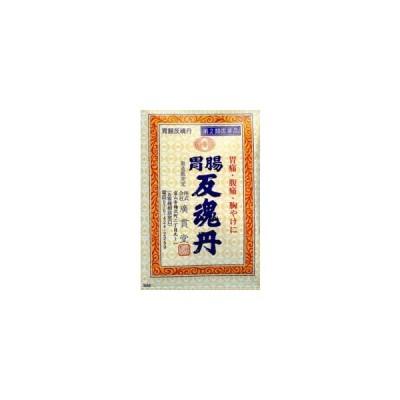 胃腸反魂丹 2包入×5袋セット 第2類医薬品 胃痛 腹痛 さしこみ(疝痛,癪) 胃酸過多 胸やけ 富山 置き薬 配置薬 とやま 廣貫堂