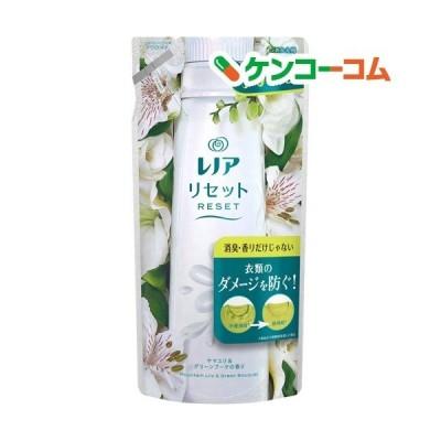 レノア リセット 柔軟剤 ヤマユリ&グリーンブーケの香り 詰替 ( 480ml )/ レノア リセット