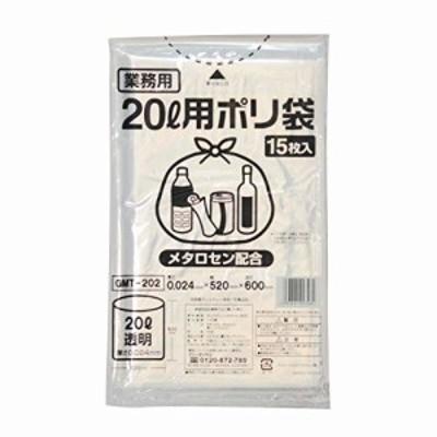 伊藤忠リーテイルリンク ポリゴミ袋(メタロセン配合)透明20L 15枚入り×5パック 低密度ポリエチレン GMT-202