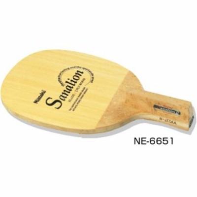 【送料無料】 ニッタク Nittaku メンズ レディース 卓球 ラケット ペンホルダー 日本式ペン オールラウンド用 サナリオン R NE-6651