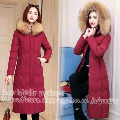 ダウンジャケット レディース ダウンコート ロング 厚手 冬アウター 防風 防寒 ファー コート 大きいサイズ 7L 4色