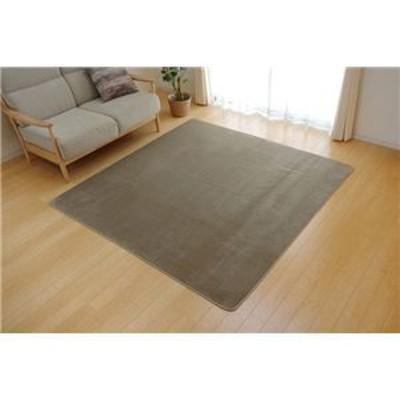 ds-1725085 ラグマット カーペット 1畳 洗える 抗菌 防臭 無地 ベージュ 約92×185cm (ホットカーペット対応) (ds1725085)