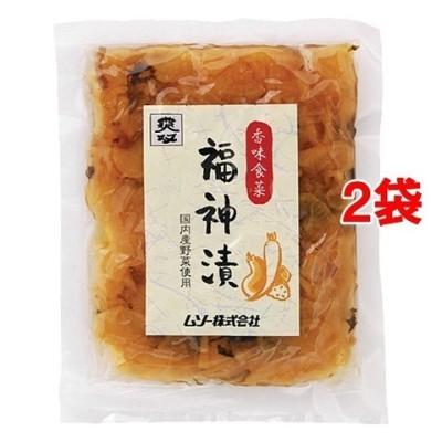 香味食菜 福神漬 (100g*2コセット)