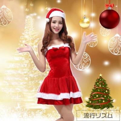 サンタ コスプレ レディース サンタクロース 衣装 2点セット コスチューム クリスマス サンタ ワンピース 女性 X'mas xmas コスプレ衣装 メール便限定/代引不可