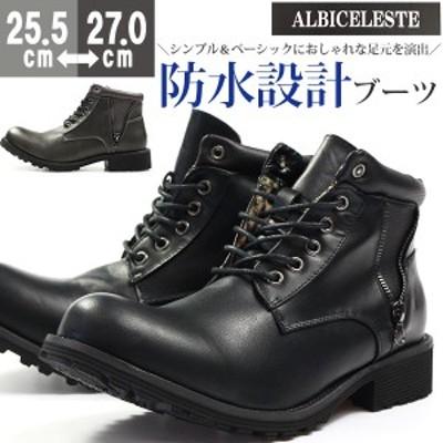 ブーツ メンズ 25.5-27.0cm 靴 男性 ハイカット アルビセレステ ALBICELESTE IMB-8894 防水設計 雨 レイン 滑りにくい 防滑 黒 グレー チ