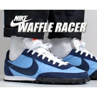 ナイキ ワッフルレーサー NIKE WAFFLE RACER light blue/midnight navy cn8115-400 スニーカー レトロランニング ライトブルー ミッドナイトネイビー