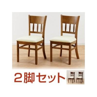 ダイニングチェア マーチ 2脚セット ( 食卓椅子 )
