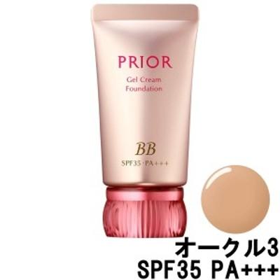 資生堂 プリオール 美つやBBジェルクリーム n オークル3 SPF35 PA+++ 30g [ SHISEIDO / PRIOR / BBクリーム ] -定形外送料無料-